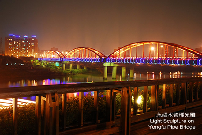 Light Sculpture on Yongfu Pipe Bridge
