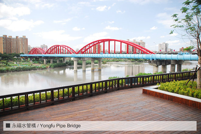 Yongfu Pipe Bridge