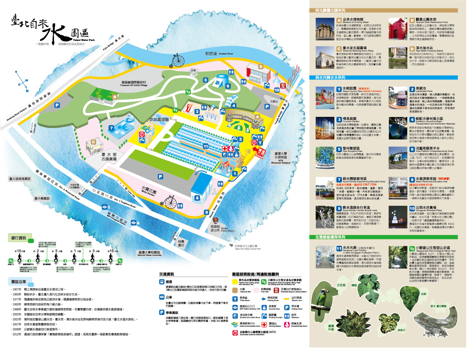 map of guides to park
