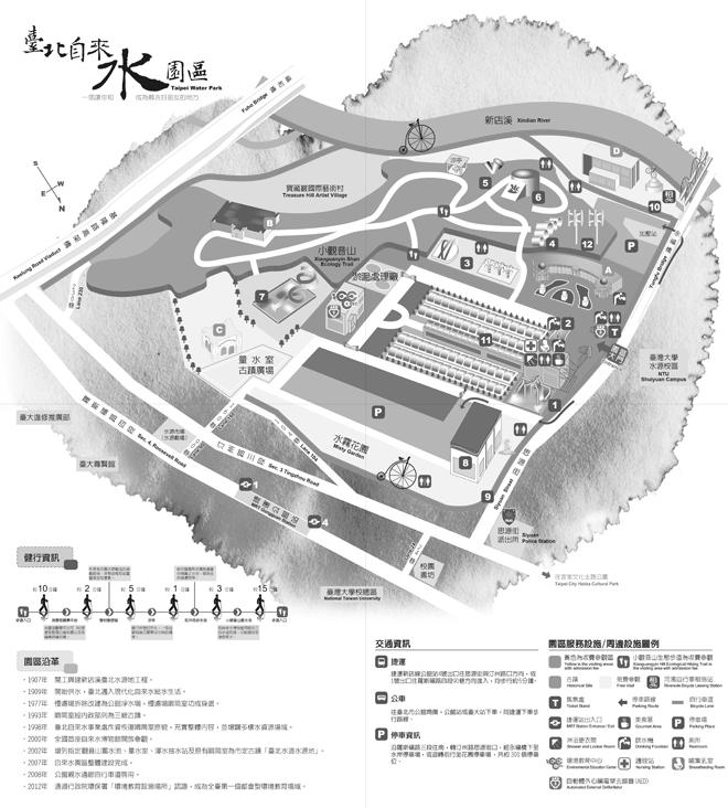 自來水園區位置說明圖