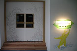 兒童說故事室 窗戶裝飾