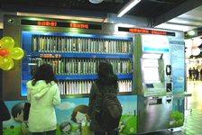 臺北車站_FastBook_02