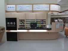 永春3F服務櫃檯照片