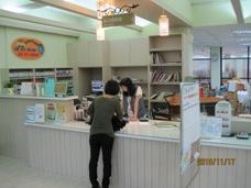 城中綜合服務臺照片