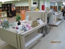 城中新書展示區照片