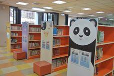 兒童閱覽區