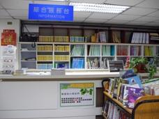 柳鄉綜合服務臺照片