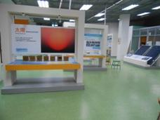 太陽圖書館_2樓節能展示館
