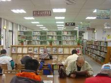 期刊閱報區