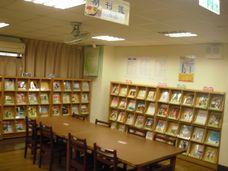 西園4樓期刊室照片