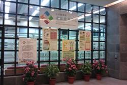 北區資源中心-入口裝飾