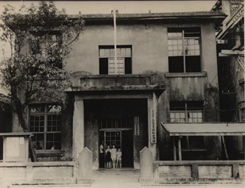 民國19年(日治時期昭和5年,西元1930年)位於松山中正路的松山分館