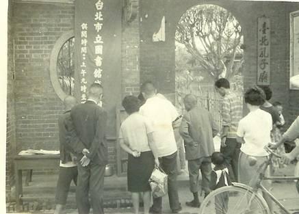 民國52年流動圖書站
