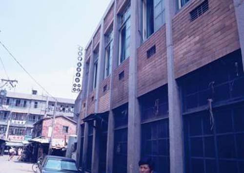 民國56年3月位於重慶北路之大同分館開始啟用