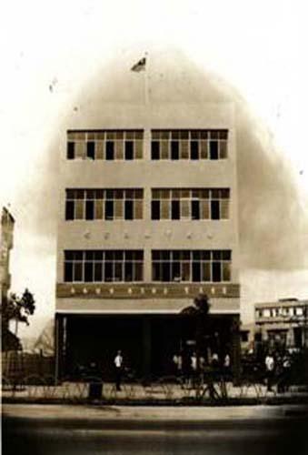 民國60-67年間位於信義路四段臨時總館