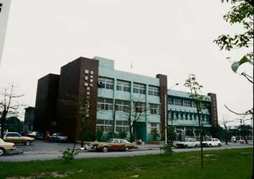 民國68年3月大安分館開始啟用,民國72年改為道藩紀念圖書館