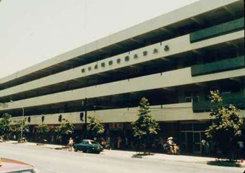 民國68年7月19日建成分館開始啟用