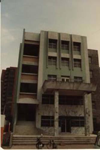 民國72年6月16日延吉民眾閱覽室開始啟用