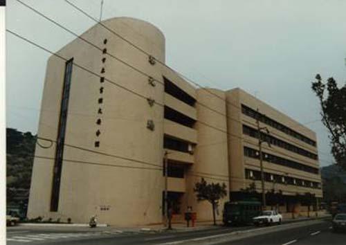 民國75年6月20日大安分館開始啟用