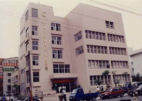 民國82年7月2日大直分館開始啟用