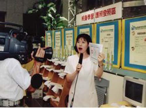 民國87年7月14日於市政府舉辦終身學習護照發表會