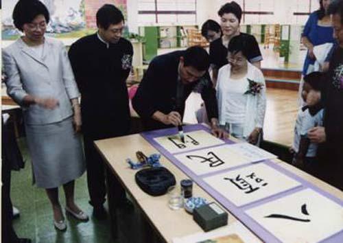 民國91年5月28日八頭民眾閱覽室開始啟用