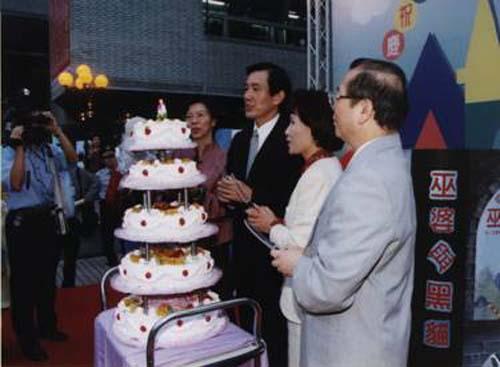 民國91年10月23日舉辦建館50週年聯合開幕活動