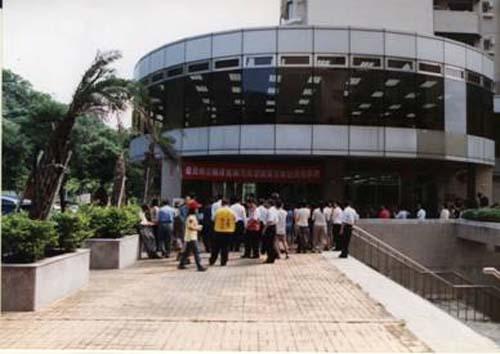 民國91年10月14日萬芳民眾閱覽室重新開幕