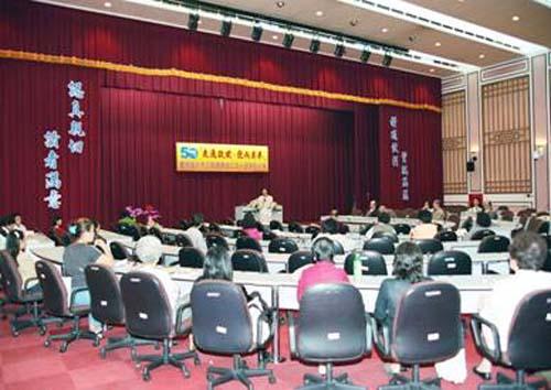 民國91年10月26日舉辦50週年館慶走過從前座談會