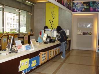 民國94年9月27日總館啟用智慧圖書館管理系統