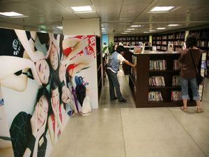 民國95年5月12日西門智慧圖書館啟用