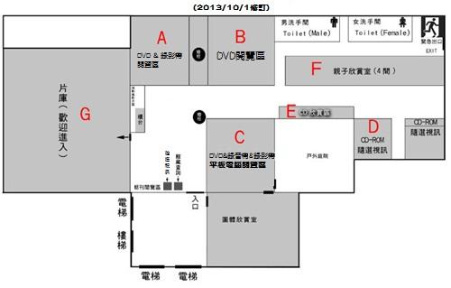 8樓平面圖(8F map)