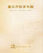 99_100年鑑