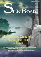 Silk Road Bimonthly 039