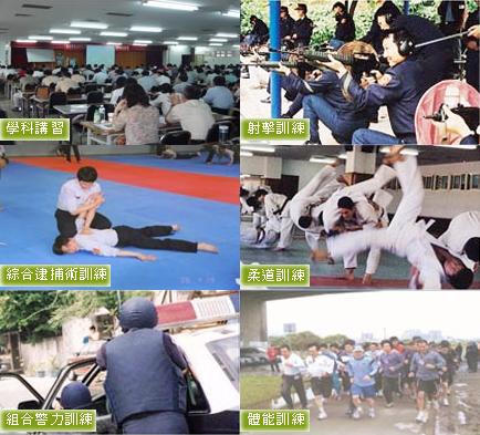 訓練圖片(當中包含學科講習、射擊訓練、綜合逮捕術訓練、柔道訓練、組合警力訓練、體能訓練)