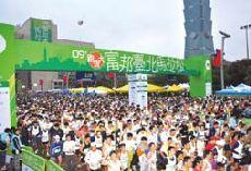 The Taipei Marathon.