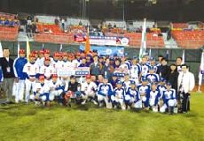 Group shot of athletes taking part in the Taipei International AA Baseball Invitational Tournament.