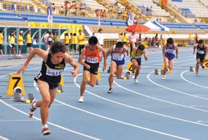Asian City Middle-School Track and Field Invitational.