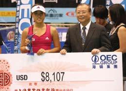 OEC Taipei Ladies Open.