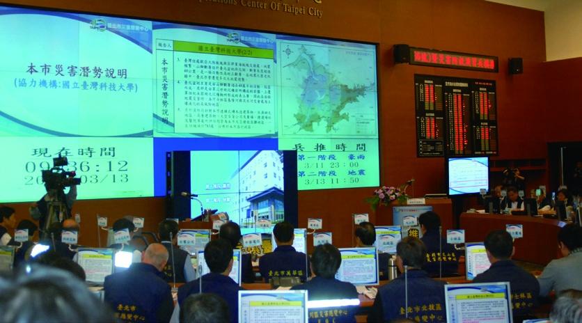 National defense mobilization (Wan-an No. 36)