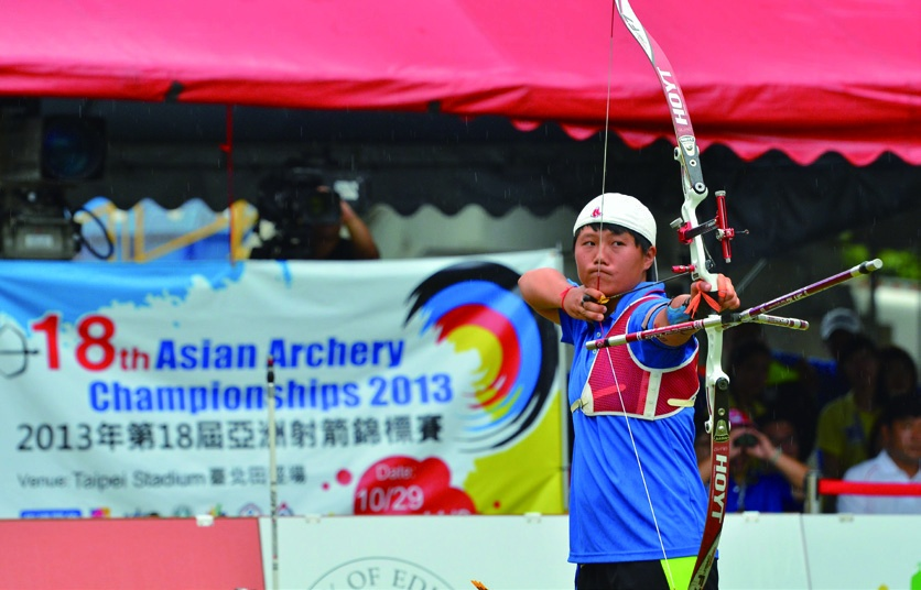 18th Asian Archery Championships 2013