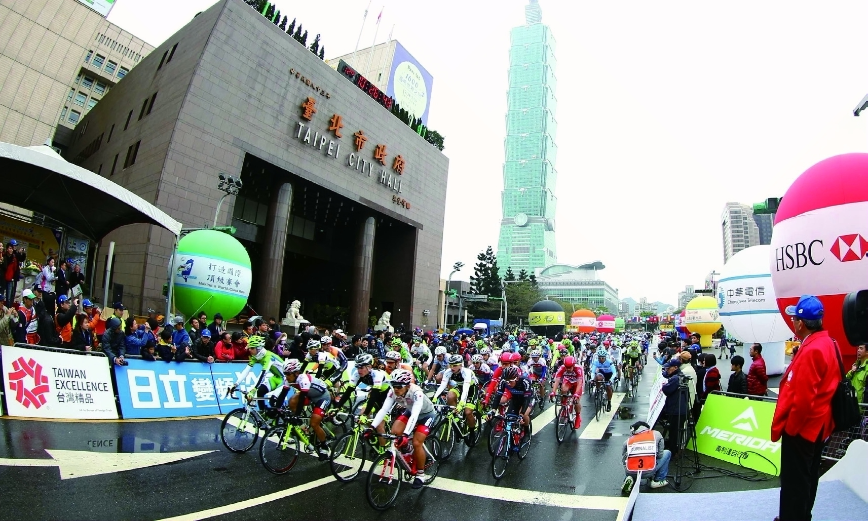 Cyclists warm up for the 2014 Tour de Taiwan