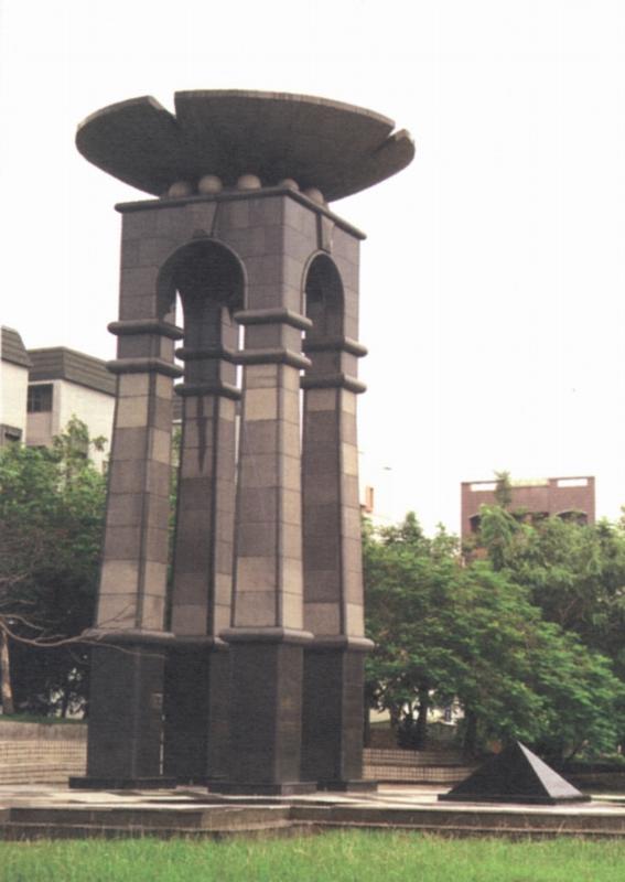 16.台南市二二八紀念碑