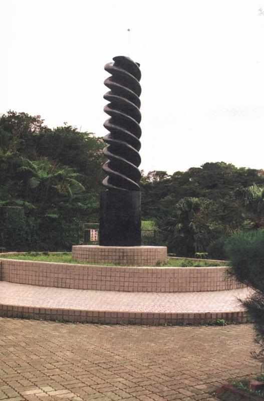 全台紀念碑_1_基隆市二二八紀念碑