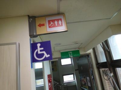 04無障礙廁所