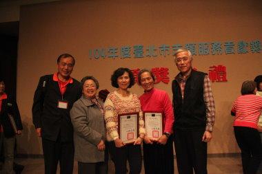 S_1050115志願服務貢獻獎頒獎在臺北市立美術館