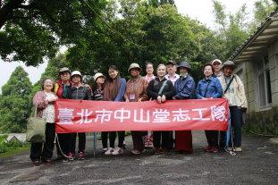 S_1050428志工參訪菁山苗圃