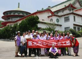 S_1050627志工參訪中山樓