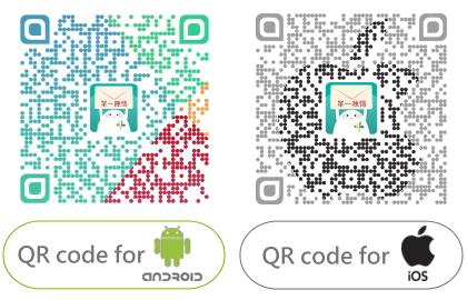 Hello Taipei QRcode