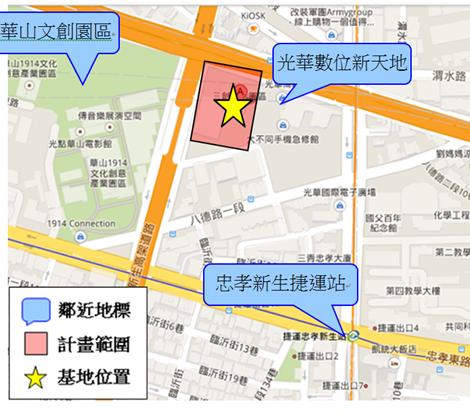 資訊園區位置圖